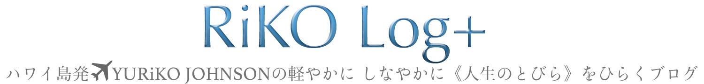 RiKO Log+